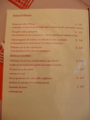 34.menu