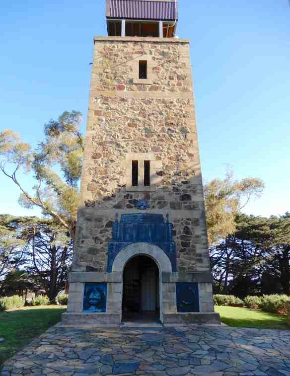 2.memorial tower