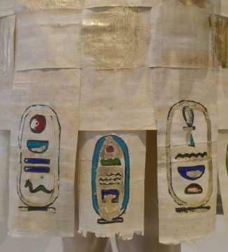 56.Papyria
